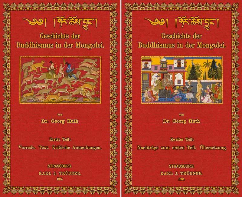 Mongolei Geschichte