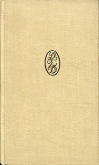 Kritische Schriften. Literaturbriefe, Laokoon, Hamburgische Dramaturgie, Kleine: Lessing, Gotthold E.: