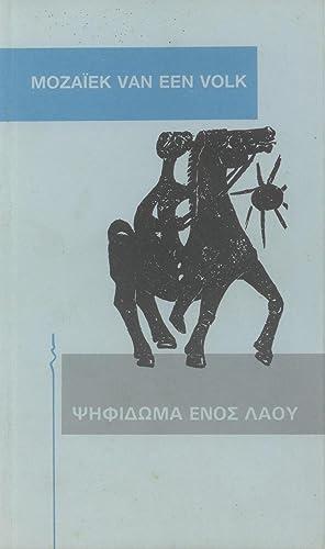 Mozaiek Van Een Volk (A Bilingual Edition): Anagnostakis, Manolis, and