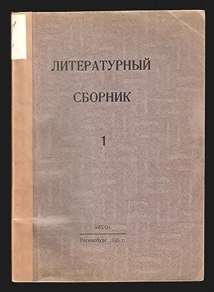 Literaturnyi sbornik [Literary anthology], vol. 1: Steinbeck, John; Emily