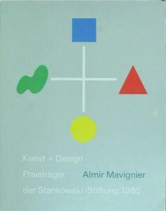 Kunst + Design. Almir Mavignier. Preistträger der: Mavignier, Almir -