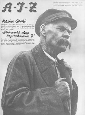 Arbeiter-Illustrierte-Zeitung. Jahrgang XI, Nr. 40, 2.10.1932.: AIZ.