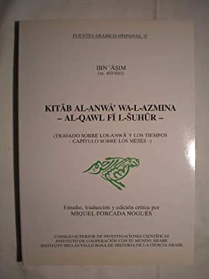 Kitab Al-anwa'wa-L-Azmina-Al-Qawl Fi L-Suhur- (Tratado sobre los: Ibn Asim (m.