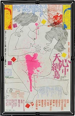 The Double Suicide at Ten No Amijima: Shinoda, Masahiro (director,