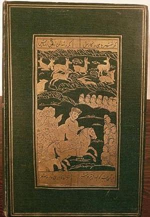 The Baz-Nama-Yi Nasiri A Persian Treatise On Falconry: Phillott, Douglas Craven [Translator]