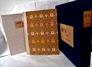 Kokuho [National Treasures of Japan]: Tokyo. Manichi Newspapers