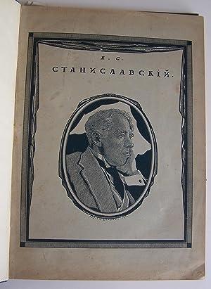 K.S. Stanislavsky: Experience Characteristics.: Efros, Abram Markovich