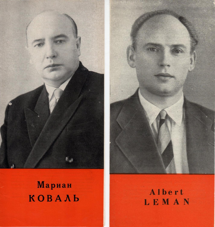 Personal life of Ivan Oganesyan