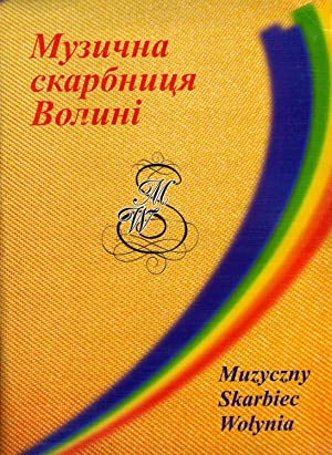 Musical Treasury of Volynia [Muzyczny Skarbiec Wolynia]: Irina Kopot and