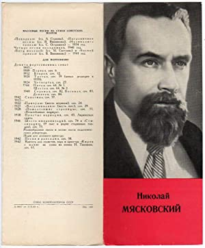 Nikolai Miaskovsky [Myaskovsky] - Official Composer Brochure (Russian version)