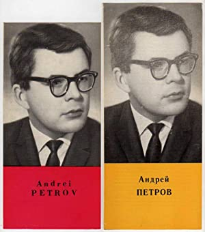Andrei Petrov - Official Composer Brochures (English and in Russian versions)