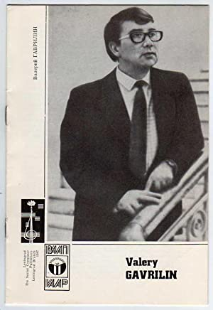 Valery Gavrilin - Official Composer Brochures (each in English and in Russian - 1976 and VAAP 198...