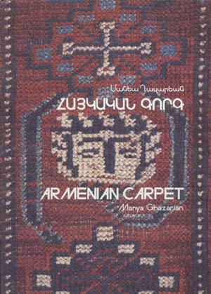 Armenian Carpet: Ghazarian, Manya