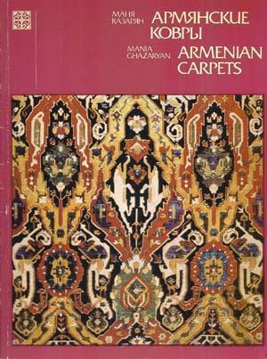 Armenian Carpets: Ghazaryan, Mania