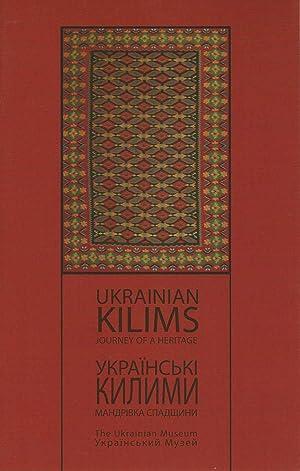 Ukrainian Kilims: Journey of a Heritage: Wolynetz, Lubow