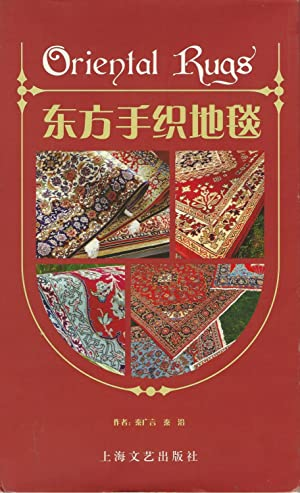 Golden Silk Road: Oriental Rugs: Qin, Harry and