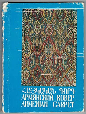 Armenian Carpet: A Bibliography: Ghazarian, Manya. Edited