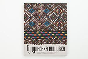 Hutsulska Vyshyvka [Hutsul Embroidery from the Collection: Nykorak, Olena