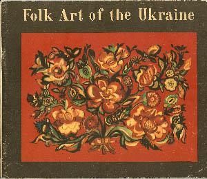 Folk Art of the Ukraine: Yurchenko, P.