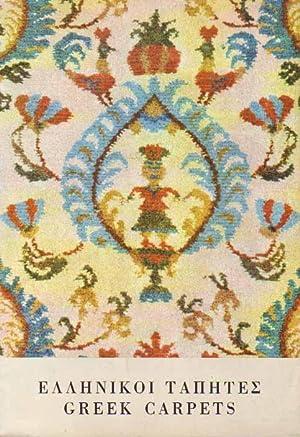 Greek Carpets: Greek Handicraft Department