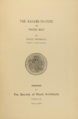 The kagami-no-fune or wicker boat: NISHIMURA, SHINJI