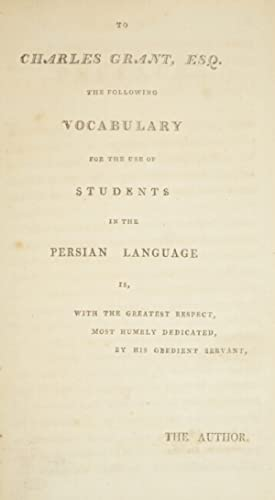 Title in Persian = Mukhtasar-i lughat-i farsi] or, a vocabulary of the Persian language. In two ...