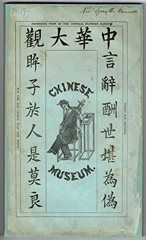 Guide to, or descriptive catalogue of the Chinese Museum, in the Marlboro' Chapel, Boston, with m...