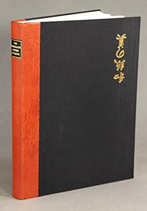 The handmade papers of Japan. A biographical: Berger, Sidney E.