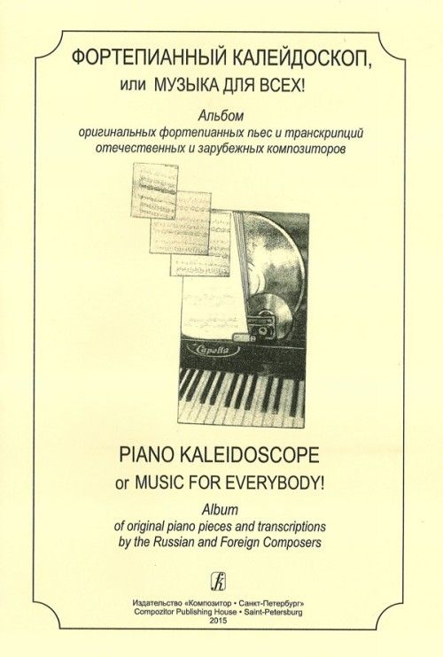 Piano Kaleidoscope, or Music for Everybody!
