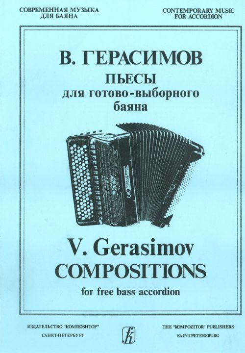 Leporello or Concertina or Accordion or Unfolds - AbeBooks