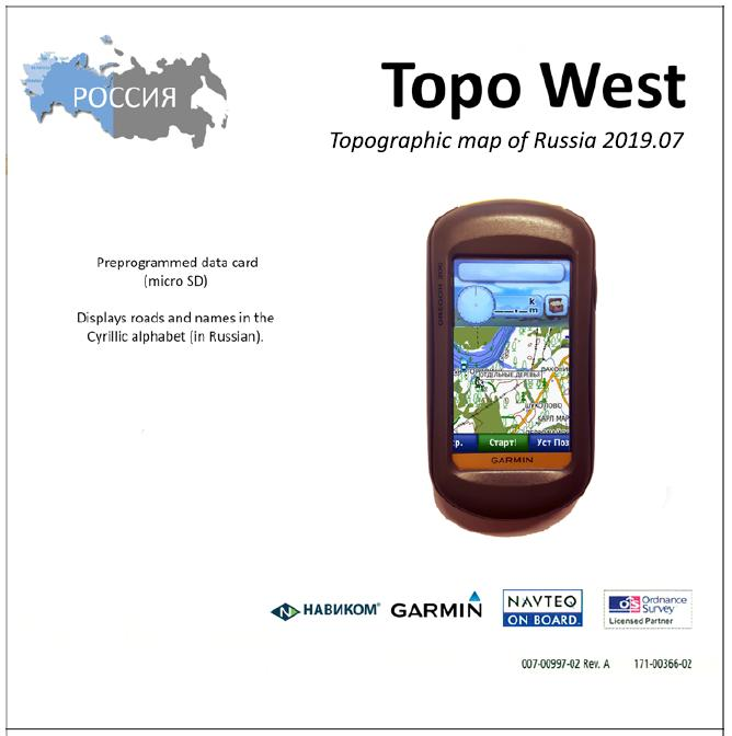 Topo West. Topographic Map of Russia with ...