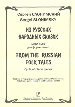From the Russian Folk Tales. Cycle of: Slonimsky Sergei