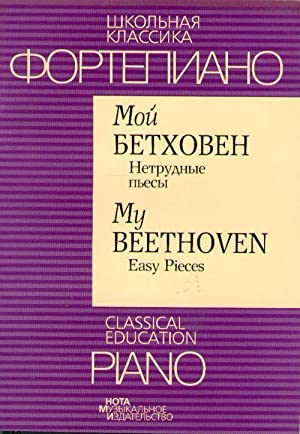 ludwig beethoven - piano pieces - Sheet Music - AbeBooks