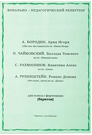 Vocal repertoire for bariton.: Borodin Alexander, Tchaikovsky