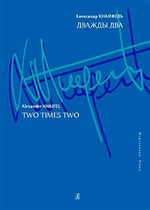 Two Times Two. For piano: Knaifel Alexander