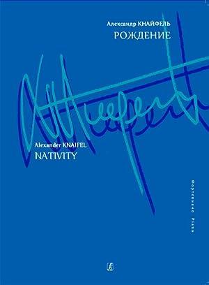 Nativity. For piano: Knaifel Alexander