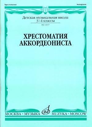 Music reader for piano accordion. Music school: Gavrilov L.