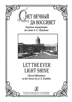 Let the Ever Light Shine. Choral Miniatures: PoddubnySergei (ed.)