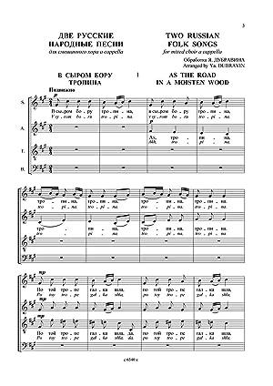 Russian Songs: Books - AbeBooks