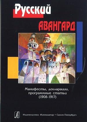 Russkij avangard. Manifesty, deklaratsii, programmnye stati (1908-1917): VorobyovIgor