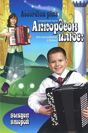 Accordion plus. Concert pieces for piano- or: avtory raznye