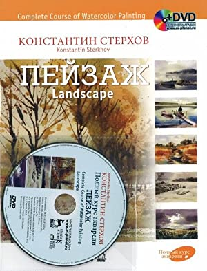 Complete Course of Watercolor Painting: Landscape. The set consists of book and DVD