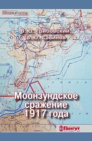 Moonzundskoe srazhenie 1917 goda: Savinov A., Gribovskij