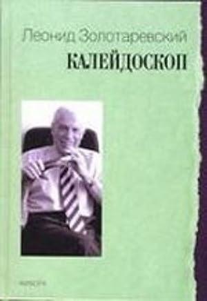 Kalejdoskop: Zolotarevskij L.
