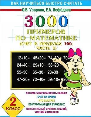 Matematika. 2 klass. 3000 primerov. Schet v