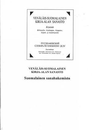 Indeks finskikh terminov k Russko-finskomu slovarju po: Kahla Martti