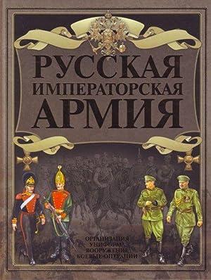 Russkaja imperatorskaja armija.: Shunkov V.