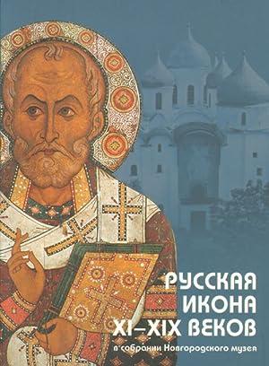 Russkaja ikona XI – XIX vekov v: Komarova Ju., Ignashina