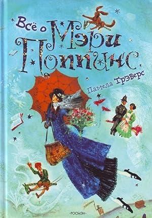 Vsjo o Meri Poppins.: Travers P.