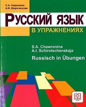 Russkij jazyk v uprazhnenijakh (Russisch in Uebungen): Shirochenskaja A.I., Havronina